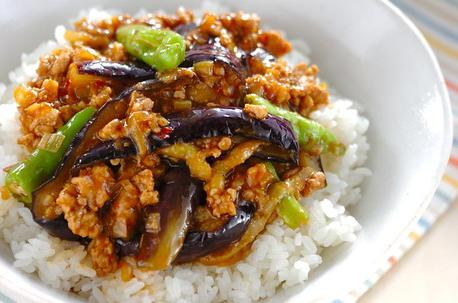 Recipe Chinese Flavored Eggplant Bowl