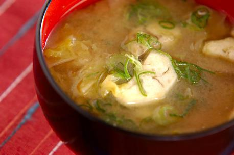 Recipe Miso Soup with Egg Plants